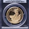英國1999大不列顛精鑄金幣1盎司 PR-69_16202