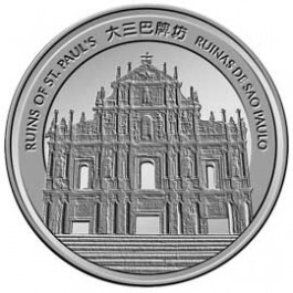 Macau 2013 Snake Proof 5 oz