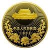 中國1998澳門回歸紀念金銀幣第二組套裝_14480