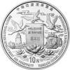 中國1998澳門回歸紀念金銀幣第二組套裝_14482