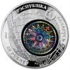 2760_Belarus 2009 Sedov Silver 1 oz_1