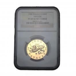 澳門1988龍年生肖紀念金幣1/2盎司PF-69 NGC