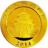 China 2014 Gold Panda 5 oz