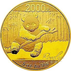 China 2014 Gold Panda 5 oz_12494
