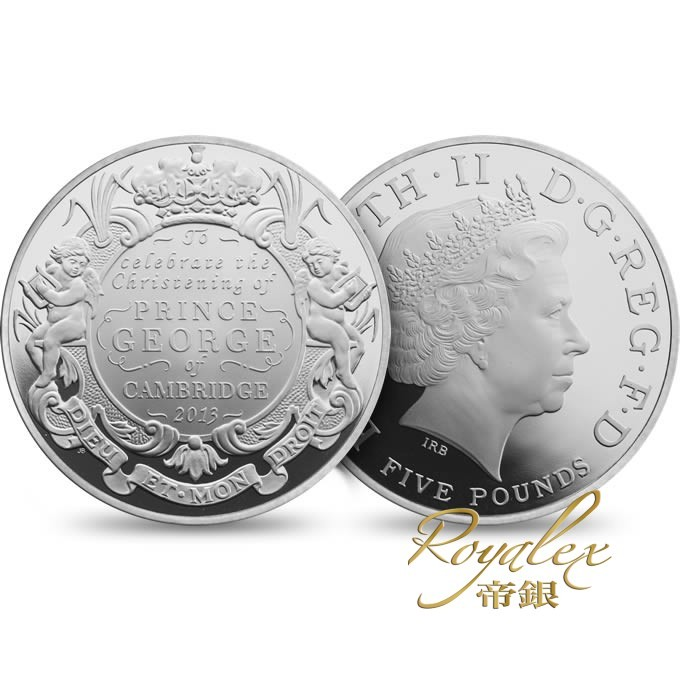 2013 PRINCE GEORGE Silver 1oz Proof Coin