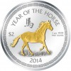gold_plated_2014_lunar_horse_1_oz_web_res_reverse