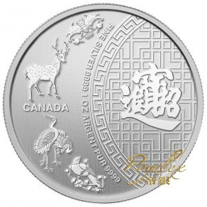 Canadian 2014 FIVE BLESSINGS Silver 1 oz_14112