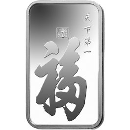 Pamp Suisse True Happiness Silver Bar 1 oz