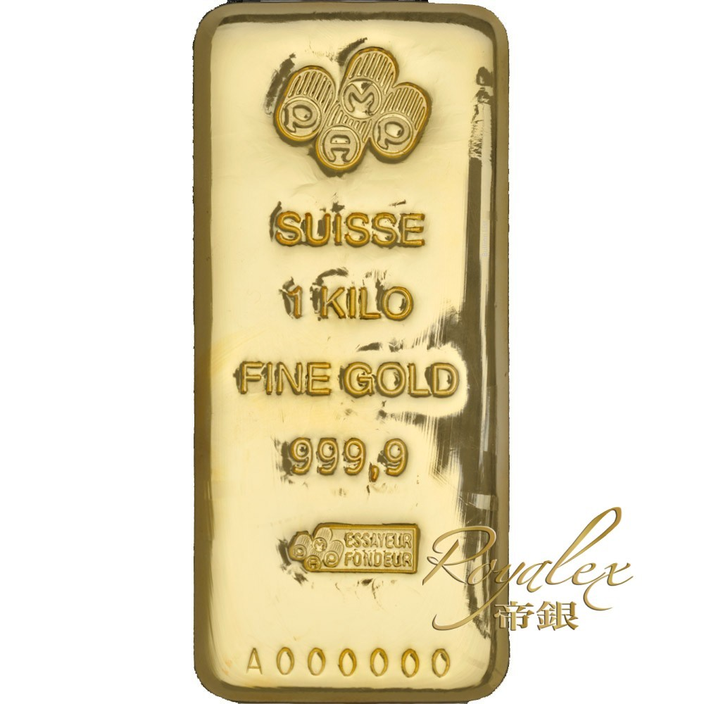 Pamp Gold Bar 1 Kg Royalexsilver