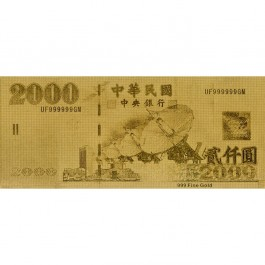 Taiwan TWD2000 Gold Note (WITH BOX)