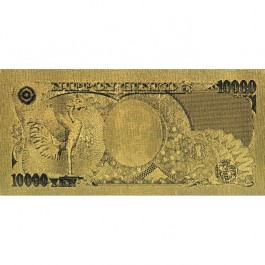 Japan ¥10000 yen Gold Note (WITH BOX)
