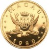 澳門1989蛇年精鑄紀念金幣1/2 盎司 PF-65 NGC_16607