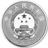 中國2014探月首次落月成功精鑄紀念銀幣1盎司_15676