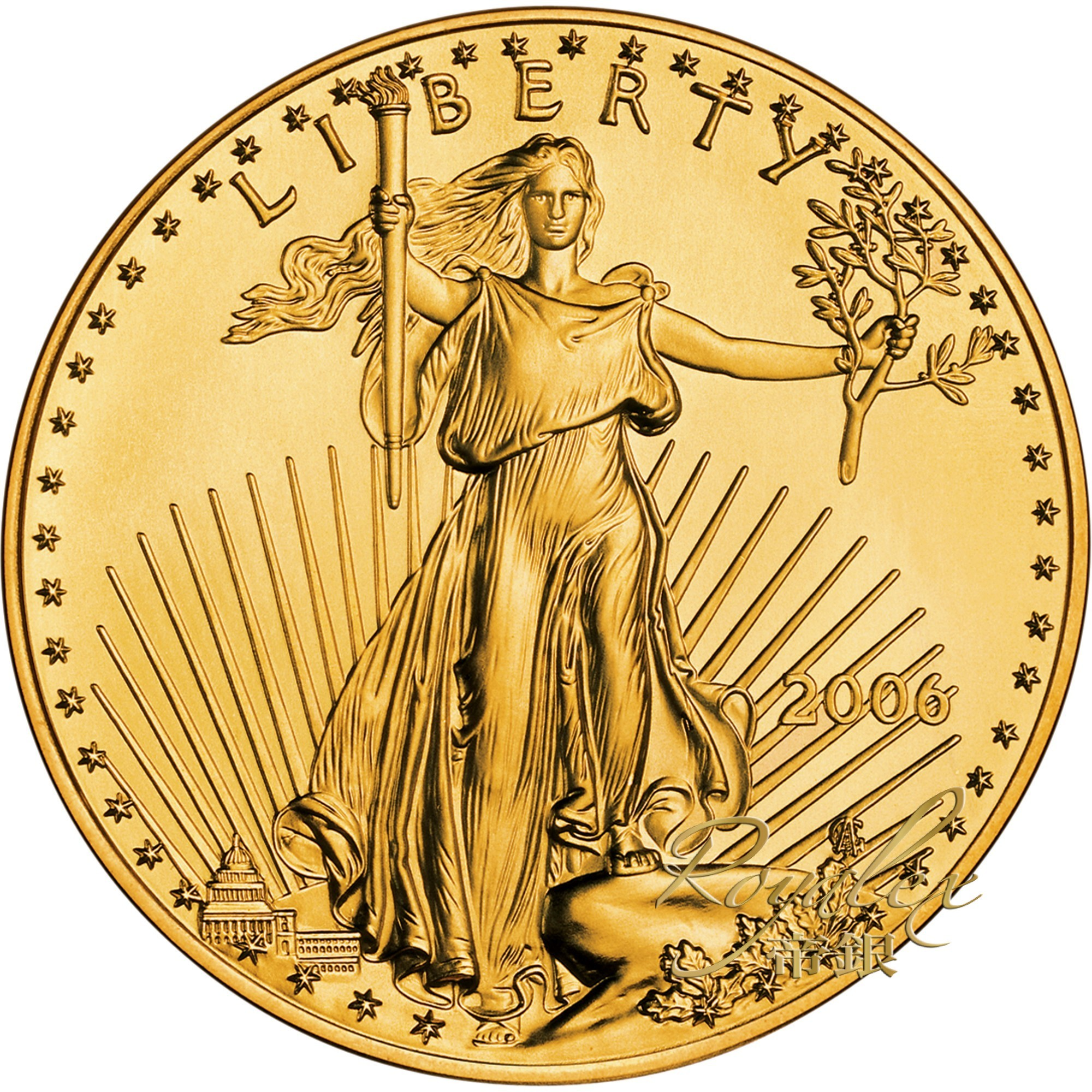 American 2006 Gold Eagle Ms69 1 Oz Royalexsilver