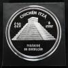 墨西哥-奇琴伊薩精鑄銀幣套裝_19588