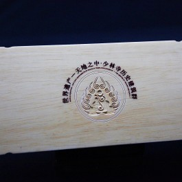 """中國2011世界遺產系列 - 登封""""天地之中""""紀念金銀幣套裝(開光版)"""
