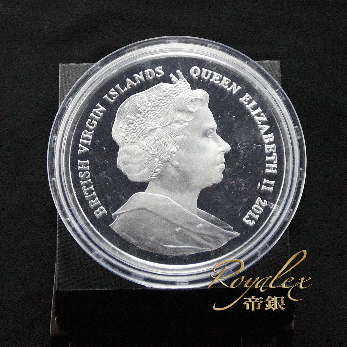 British Virgin Islands 2013 Lunar Snake Gilder Silver 5 Oz