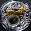 白俄羅斯2013十二星座全套12枚鍍金銀絲精鑄銀幣_24046