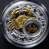 白俄羅斯2013十二星座全套12枚鍍金銀絲精鑄銀幣_24058