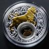 白俄羅斯2013十二星座全套12枚鍍金銀絲精鑄銀幣_24056