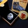 紐埃2014人類最好的朋友系列 - Persian Cat 精鑄銀幣 0.6盎司_22679