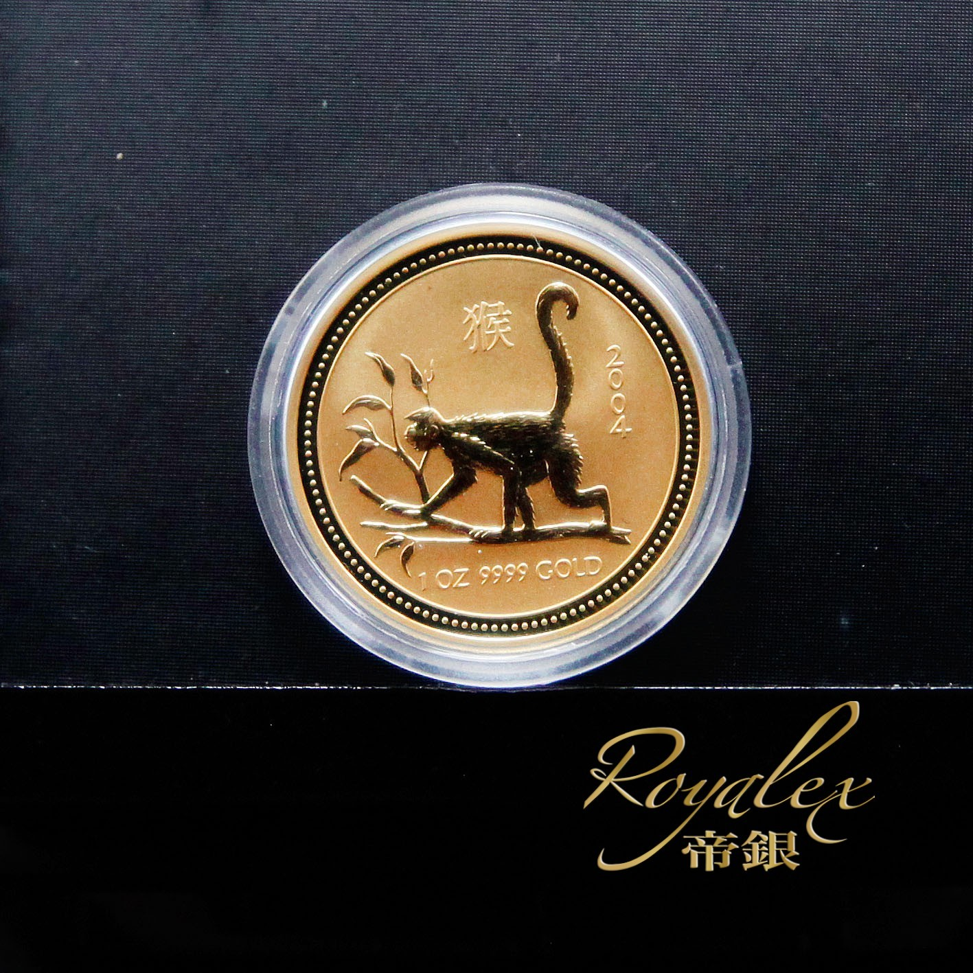 Australia 2004 Year Of The Monkey Lunar Gold Coin 1 Oz