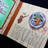 紐埃2014瑜珈熊精鑄銀幣1盎司_23849