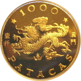 Macau 1988 Dragon Gold Coin 1/2 oz