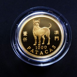 Macau 1994 Dog Gold Coin 1/2 oz