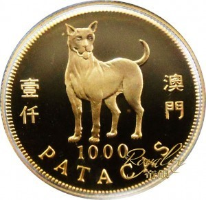 Macau 1994 Dog Gold Coin 1/2 oz_26199