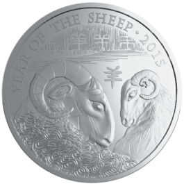 UK 2015 Lunar Year of the Sheep Silver Proof  1 oz