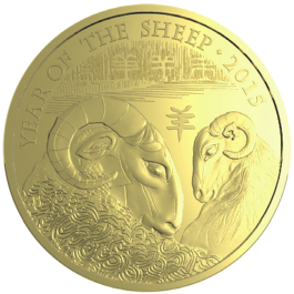 UK 2015 Lunar Year of the Sheep Gold Plated Silver Proof  1 oz