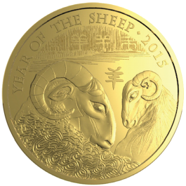 UK 2015 Lunar Year of the Sheep Gold Proof  5 oz