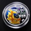 日本2010愛知縣精鑄銀幣1盎司_26716