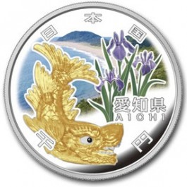 Japan 2010 Aichi Proof Silver 1 oz