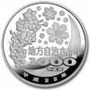 日本2010愛知縣精鑄銀幣1盎司_26714