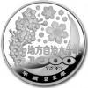 日本2010青森縣精鑄銀幣1盎司_26699