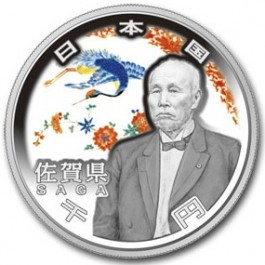 Japan 2010 Saga Proof Silver 1 oz