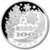 日本2011富山縣精鑄銀幣1盎司_26671