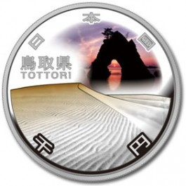 Japan 2011 Tottori Proof Silver 1 oz