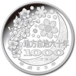 Japan 2011 Iwate Proof Silver 1 oz