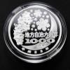 日本2011秋田縣精鑄銀幣1盎司_26605