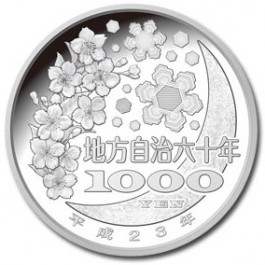 Japan 2011 Akita Proof Silver 1 oz