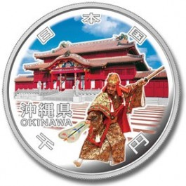 Japan 2012 Okinawa Proof Silver 1 oz