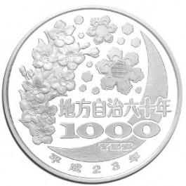 Japan 2012 Kanagawa Proof Silver 1 oz