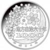 日本2012櫪木縣精鑄銀幣1盎司_26544