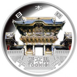 Japan 2012 Tochigi Proof Silver 1 oz