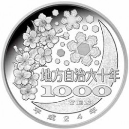 Japan 2012 Oita Proof Silver 1 oz