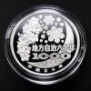 日本2012兵庫縣精鑄銀幣1盎司_26520