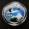 日本2012兵庫縣精鑄銀幣1盎司_26518